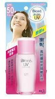 Biore Kao UV Bright Face Milk Lotion Sunscreen SPF 50 PA+++ 30ML
