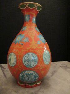 "ANTIQUE CHINESE VASE ORANGE WITH CHINESE TURQUOISE SYMBOLS & FLOWER 12 3/4"" TALL"