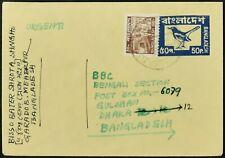 Bangladesh Used Pre-PAid Bird Cover #C53551