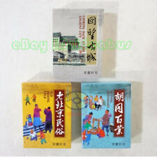 deck of Chinese Folkloric Paintings Memory of Ancient Beijing Playing card/Poker