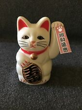 Waving Cat Good Luck White Japanese Maneki Neko