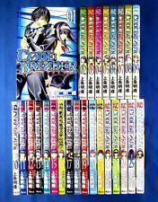 Code Breaker 1-26 Comic set - Akimine Kamijyo /Japanese Manga Book  Japan