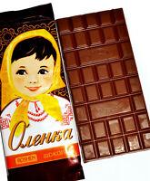 "Ukrainian Sweets ROSHEN Milk Chocolate Bar ""Olenka / Оленка"" 2pcs x90g (3.17 oz)"