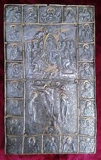 Old Byzantine Icon of the Cherepish Holy Scripture - silvered  Casings