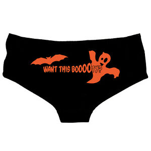 Want This Booty , Halloween Thong, Hot Pants -  Rude Risque Underwear Kinky 81