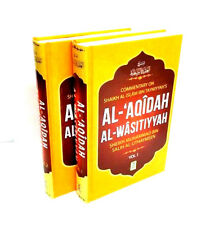 SPECIAL OFFER: Al-Aqidah Al-Wasitiyyah (Al -Aqeedah Al Wasitiyah) 2 Vols - HB