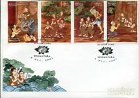 LAOS STAMP 2001 VESSANTARA FESTIVAL WETSANDON LEGEND FDC