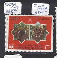 OMAN (P2802B)   SG 271-2     MNH