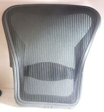 Herman Miller Chair Replacement Graphite Part Size C, with Lumbar Support