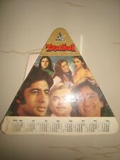 Old Vintage Card Board Paper Movie Calendar from India 1978 .