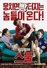 Twenty(Seu-mool)2014 Official Movie Poster, Kim Woo bin, Kang Ha neul, Junho 2PM