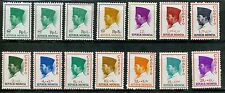 1964-6 Indonesia stamps: President Sukarno;  MNH or MLH