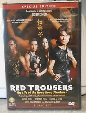 Red Trousers (DVD, 2005, 2-Disc Set) RARE ACTION DOCUMENTARY BRAND NEW