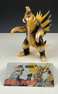 GIGAN vs Godzilla Marmit 2004 Century Monster Series Sofubi TOHO