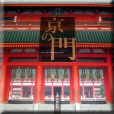 Japanese Architecture Book - Kyoto Art of Gates