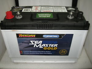 SUPERCHARGE SEA MASTER GOLD MARINE BOAT 12v BATTERIES MFM70 NEW 2YRS WARRANTY