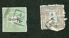STAMP LOT OF JAPAN, SCOTT #'S 4,5 FAULTY, HIGH CATALOG , POSSIBLE FORGERIES