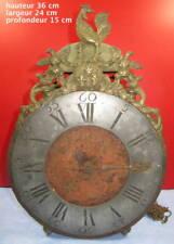 ancien mouvement d'horloge lanterne, france
