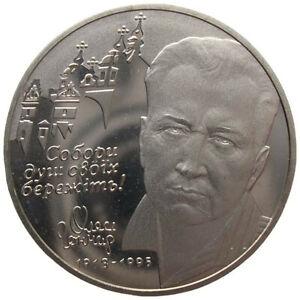 """UKRAINE  2 HRYVNI - """"OLESS GONTSCHAR"""" - 2000"""