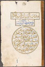 The secret of secrets Book of politics & physiognomy old book islam quran koran