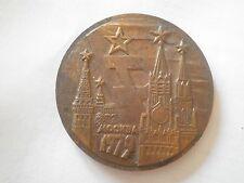 1979 СПАРТАКИАДА НАРОДОВ RARE medal PLAQUE Russia sport games Moscow