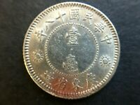 China 1929 Kwangtung 10 Cents Silver Coin.UNC MS Sun Yat Sen 中華民國十八年 廣東省造 壹毫