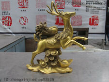 China Pure Brass FengShui Auspicious Wealth Money Yuan bao cabbage deer Statue