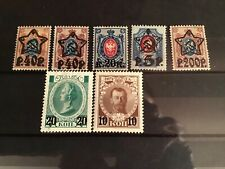 Russia Empire  collection lot of 7 Mint stamps  With overprints