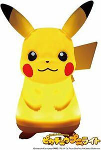 Pokemon Pikachu Punilite Night Light Moving Talking Desk Lamp Nintendo New