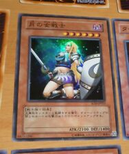 YU-GI-OH JAPANESE SUPER RARE HOLO CARD CARTE SOD-JP033 Penumbral Soldier Lady **