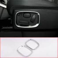2pcs Chrome Car Side Seat Adjustment Frame Trim For Range Rover Sport 2010-2013