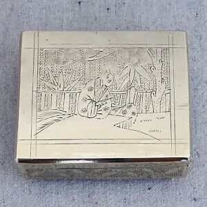 Vintage Antique Chinese Engraved Brass Wood Lined Trinket Cigarette Hinged Box