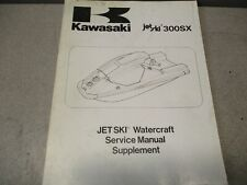 KAWASAKI 300 SX WATER CRAFT JET SKI SERVICE MANUAL SUPPLEMENT 99924-1070-52
