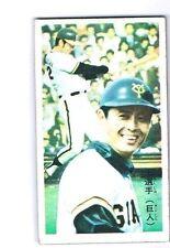 Sadaharu Oh Original 1975 Menko Yomiuri Giants Baseball Ball Card HR KING 868
