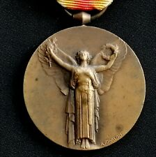 WW1 FRANCE / FRENCH VICTORY MEDAL BY A MORLON