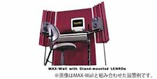 AURALEX Aura Rex sound absorbing material Stand-Mounted LENRD Charcoal Gray