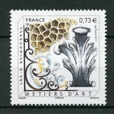 France 2017 MNH Crafts Ironwork 1v Set Art Stamps