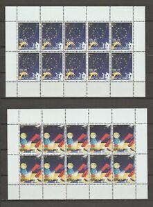 s37222 KOSOVO EUROPA CEPT MNH** 2009 2MS  ASTRONOMIA SPACE