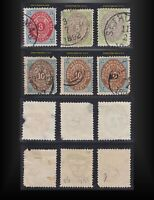 1876-1898 DANISH WEST INDIES LOT USED INVERTED AND NORMAL FRAME