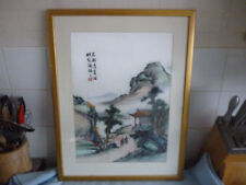 Vintage Signed Chinese Painting And Embroidery Mountain Scene Men Chatting