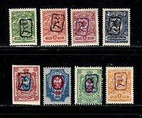 Armenia stamps #31a - 44, MHOG, VVF, 1919, missing a few, SCV $47.00