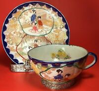 VINTAGE ASIAN CUP AND SAUCER GEISHA GIRLS BUTTERFLIES HAND PAINTED COBALT BLUE