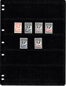 Bechuanaland Protectorate Stamps. Pre Decimal.