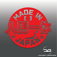 Made in Japan Rising Sun Flag Funny JDM Japanese Drift Car Vinyl Decal Sticker