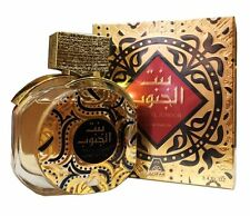 Bint al Junoob Sweet Floral Musky Woody Perfume Spray by Oudh Al Anfar 100ml