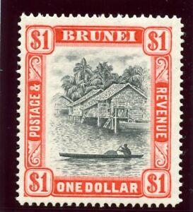 Brunei 1947 KGVI $1 black & scarlet MLH. SG 90. Sc 73.