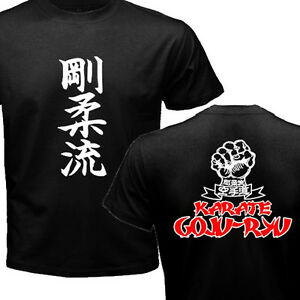 New Japan Goju Ryu Goju Kai Karate Dojo Kanji Logo Symbol T-shirt