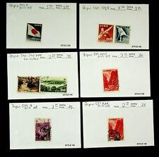 JAPAN LANDSCAPES SPORTS FLAG 8v MINT + USED STAMPS CV $23