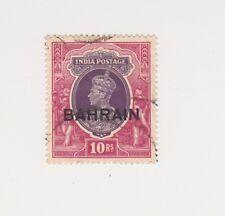 BAHRAIN BRITISH COLONY SCOTT 35 1940 USED