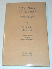 RARE 1937 ARTHUR WALEY 1ST ED - SUPPLEMENT to THE BOOK OF SONGS from the Chinese